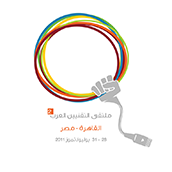 ArabTechies