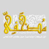 moshafy