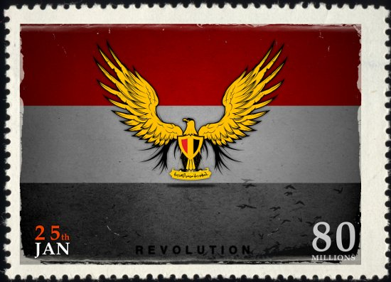 new_egypt_flag_0