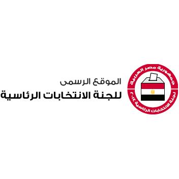 الانتخابات الرئاسيه المصريه 2014